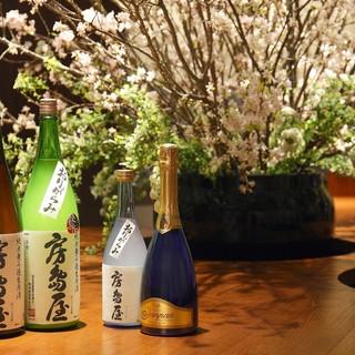 希少価値の高い日本酒、ワインをお楽しみいただけます。