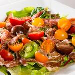 やまと屋! - トマトと生ハムのシンプルサラダ