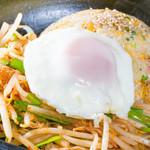 やまと屋! - 石焼き其の2ポックンパ(バラキムチ+チャーハン+目玉焼き)
