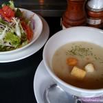 鉄板焼ステーキハウス 四季 - 「スープ」&「サラダ」