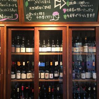 酒卸の小松屋が自信をもってお勧めするビオワインの数々
