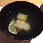 和キッチンしん介 - クエとヤガラのお吸い物