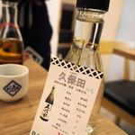 日本酒原価酒蔵 -