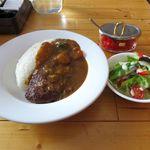 食事とお酒の店 ドリアン - ハンバーグカレー(サラダ付、1,100円)
