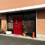関琳 - お店の外観