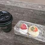 和菓子処 純 - 料理写真:漉し餡とカスタードクリーム、ついでのコーヒー