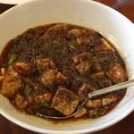 関琳 - 四川風麻婆豆腐
