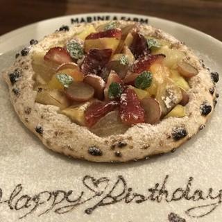 お誕生日等のお祝いに『ケーキピッツァ』はいかがですか?