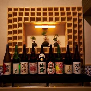 ワインのように楽しめる日本酒は480円からリーズナブル価格で