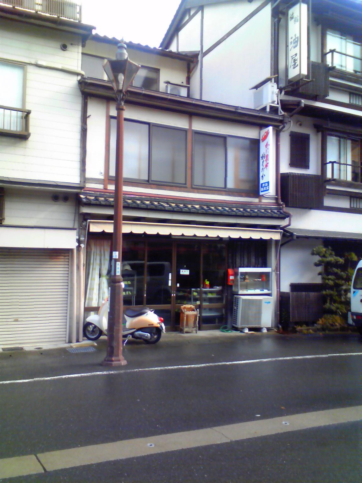齋藤製菓堂
