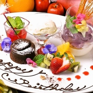 誕生日・記念日にはサプライズ!