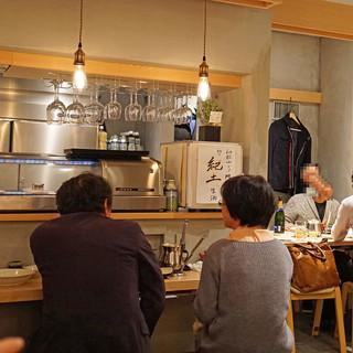 水炊き 鼓次郎 - 店内