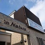 カフェ ナトゥーラ - 外観