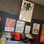 すさき駅前食堂 - すさき駅前食堂(高知県須崎市原町)店内