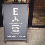エルマーズグリーン コーヒー アンド ベイクス -
