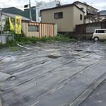 まゆみの店 - まゆみの店(高知県須崎市栄町)駐車場
