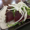 多田水産 須崎道の駅店