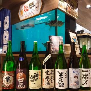 旬の日本酒と旬の魚で季節を感じて頂けます。