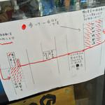 橋本食堂 - 橋本食堂(高知県須崎市横町)駐車場案内
