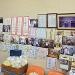橋本食堂 - 橋本食堂(高知県須崎市横町)有名人のサイン