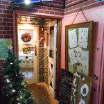 パンコントマテ - 2階の店内への入り口