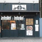 黒椿屋 - 店舗正面
