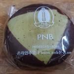 PNB 풍년제과 - 料理写真: