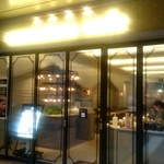 common cafe - 丸の内センタービルの1階西側