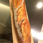 ティンバー ライ - 料理写真:バタール