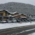 国八食堂 - 雪景色 よろし