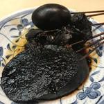 Tompachi - 味噌おでん