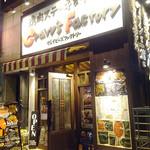 塊肉ステーキ&ワイン Gravy'sFactory - 外観