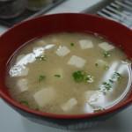 天ぷらのひらお - (2017/1月)お味噌汁