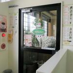 カフェ・マレット - 2階店舗入口