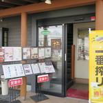 カフェ・マレット - 店舗への階段入口