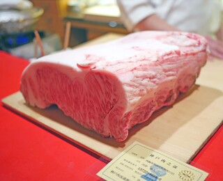 にくの匠 三芳 - 川岸牧場 神戸牛ロース