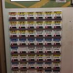 63622700 - 整然とメニューの並ぶ券売機、恍惚の瞬間。
