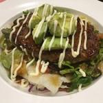 ガスト - 料理写真:サラダで食べる!フレッシュアボガドの超あらびきハンバーグ税別899円