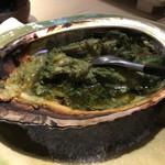 第三春美鮨 - うろ焼き