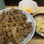 63624310 - 牛丼並+味噌汁+生卵