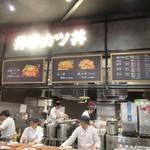 63627800 - 「井手ちゃんぽん」の佐賀武雄本店で提供されている限定メニューのカツ丼を楽しむ事が出来ます。