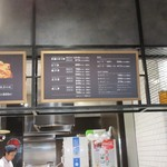 63627801 - メニューの中から「至福のカツ丼」温玉乗せの大盛りを注文してみました。