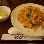 中国郷菜館 大陸風 - 辣油炒飯