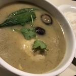 アジアン食堂 スーリヤ - グリーンカレー(唐辛子3本)