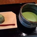 森八 ひがし三番丁店 -