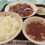 四川料理 萬来軒 - 麻婆豆腐定食735円