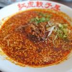 紅虎厨房 - 紅麻辣タンタン麺