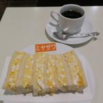 みやざわ - 玉子サンド&コーヒー2