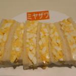 みやざわ - 玉子サンド1