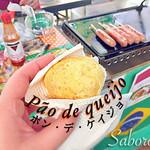 サボロザ -